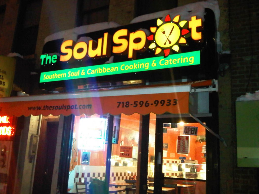 Soul Food and Caribbean Restaurant   Brooklyn, NY   The Soul Spot